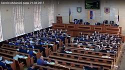 В Одесском облсовете разгорелись страсти вокруг Болградского района