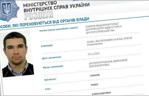 Названо имя убийцы Вороненкова