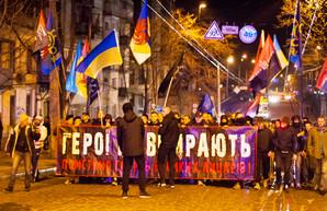 По Одессе прошел марш в память Сашка Билого