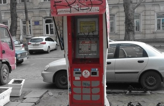 С одесских улиц убирают терминалы пополнения счета
