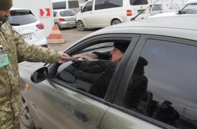 """Одесские пограничники помогли """"Интерполу"""""""