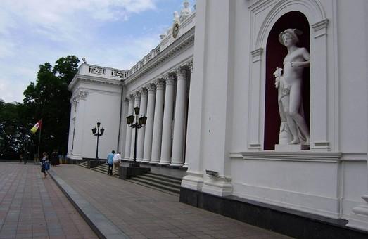Сотрудникам одесской прокуратуры выделяют квартиру