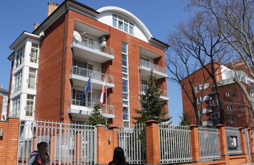 Польское консульство в Одессе закрыто