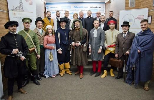 В Одессе состоится костюмированная реконструкция, посвященная Реформации