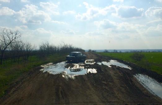 Тотальное бездорожье в Одесской области: пейзажи супер, дорог - нет