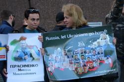 Акция протеста под посольством РФ в Одессе закончилась дракой (ФОТО)