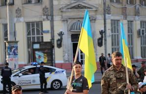 В Одессе активисты Евромайдана почтили память героев событий 2 мая (ФОТО)
