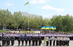 День Европы в Одессе начали с подъема флага (ФОТО)