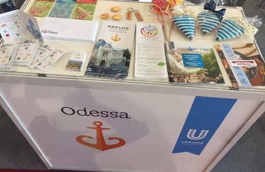 Одессу представили на туристической выставке в Китае (ФОТО)