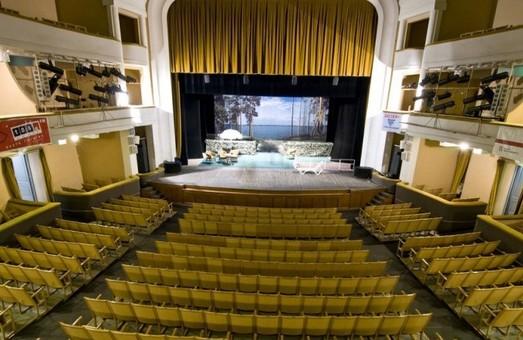 Как будут ремонтировать Украинский театр в Одессе