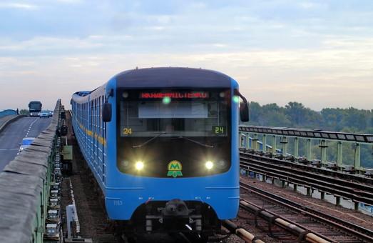 Китайцы займутся строительством четвертой линии киевского метро