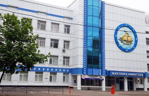 На Одесской киностудии обновили Музей кино