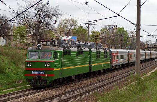 Украина планирует прекратить пассажирское сообщение с Россией по железной дороге