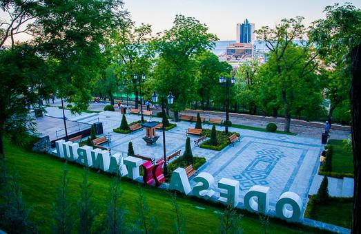 Президент торжественно открыл в Одессе парк и Потемкинскую лестницу