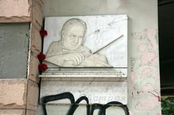 Вандалы испохабили мемориальную доску одесскому скрипачу Давиду Ойстраху (ФОТО)