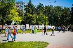 В Парке Победы проходит грузинский фестиваль (ФОТО)