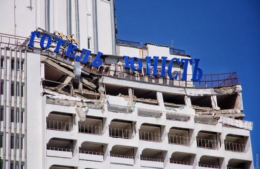 В Одессе рушится высотная гостиница (ФОТО)