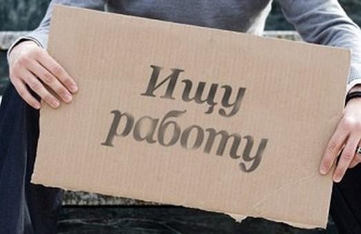 Одесская область на четвертом месте в рейтинге безработицы