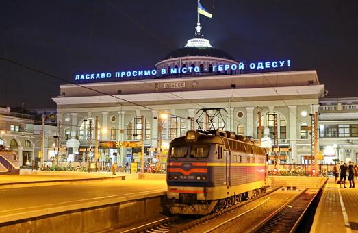 Открыта продажа билетов на восемь летних поездов в Одессу