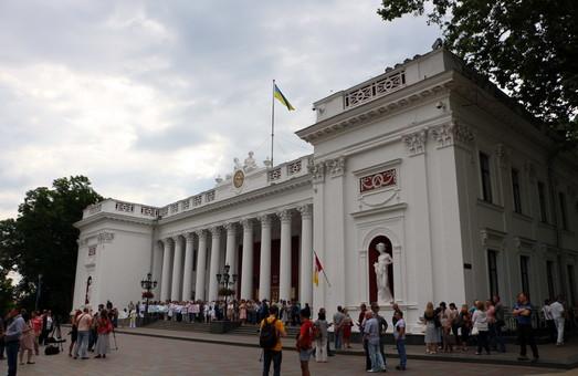 Одесский горсовет выделил 55 миллионов льготным категориям граждан