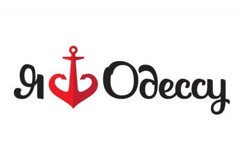 В Одессе пройдут литературные чтения