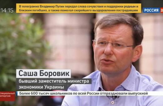 Бывший кандидат в мэры Одессы и соратник Саакашвили превратился в пропагандиста на российском телевидении