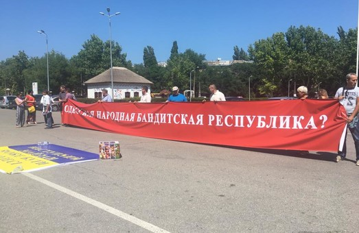 Одесситы под зданием обладминистрации митингуют за соблюдения закона