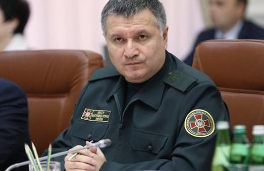 Аваков рассказал о российском следе вируса Petya.A