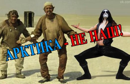 """""""Арктика не наш!"""" или большие проблемы российских ледоколов"""