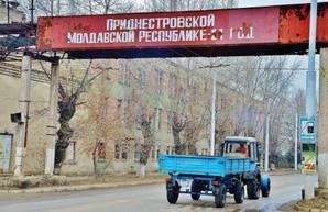 Приднестровские страсти разгораются с новой силой