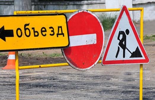 В Одессе район моста Коцебу будет перекрыт