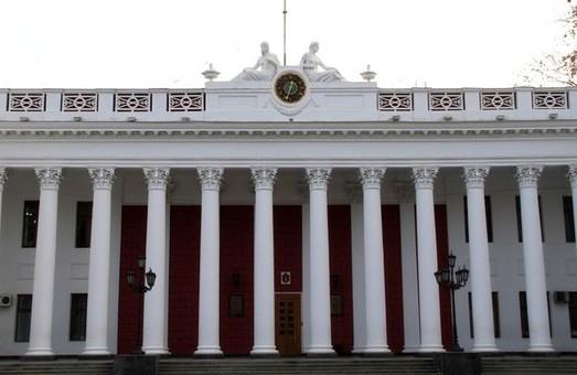 Одесский горсовет единогласно одобрил 100 миллионов общественного бюджета