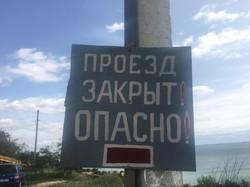 В селе под Одессой начался масштабный оползень (ФОТО)
