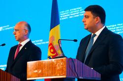Гройсман в Одессе похвастался достижениями Украины
