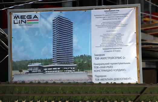 """Одесская Трасса Здоровья превратится в """"Автотрассу Здоровья"""" в целях экономии для строителей высотки на берегу моря"""