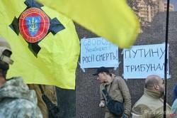 Под российским консульством в Одессе сожгли чучело Владимира Путина