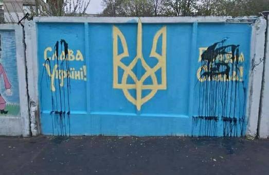 В Черноморске поймали вандала-сепаратиста и напоили его краской
