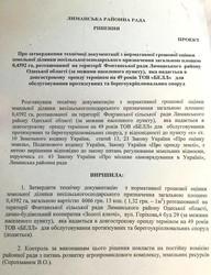 Землю в Одесской области можно и не продавать: она и так украдена