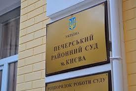 Одесский контрабандист Альперин лишился свободы из-за взятки