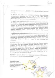 Судьба Летнего театра в Одессе: документы на строительство есть, но строить не будут