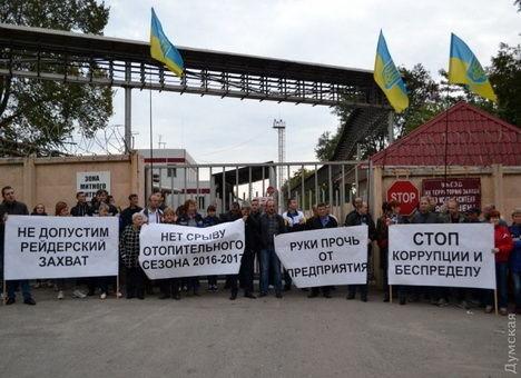 Замерзшие жители Шкодовой горы вышли на протест и намерены переехать в кабинеты к чиновникам