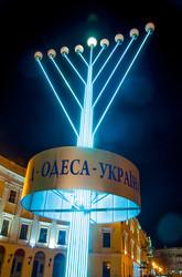 В Одессе у Дюка отмечают Хануку (ФОТО)