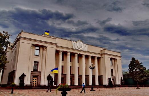 Как нардепы из Одесской области голосовали за признание России оккупантом