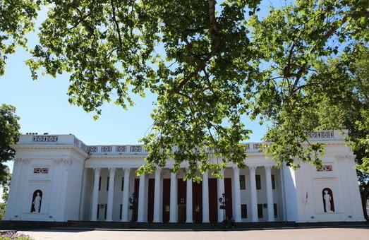 Одесскую казну за январь наполнили с избытком