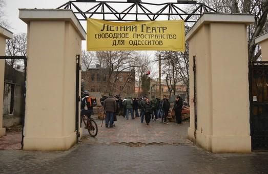 """В воскресенье в Одессе прошла акция против """"скотовозок"""" по 7 гривен"""