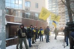 В годовщину оккупации украинских территорий активисты Одессы устроили акцию под консульством РФ