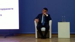 Премьер министр Украины отчитался о работе Кабмина в прошлом году