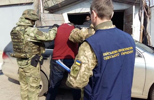 Военная прокуратура перекрыла канал незаконного сбыта оружия из зоны АТО в Одесскую область