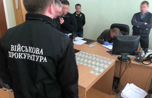 ГПУ: поселковый мэр из Запорожья ответит в суде за попытку взятки военкому Одесского гарнизона