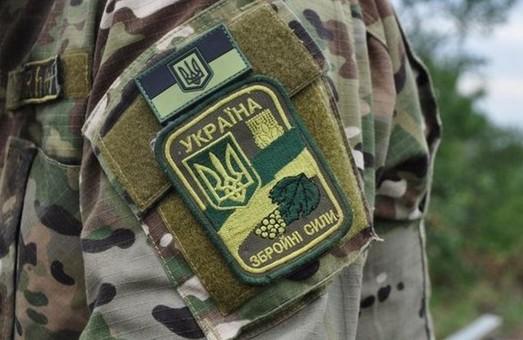 Воины-добровольцы Одесской области будут получать льготы на оплату коммунальных услуг